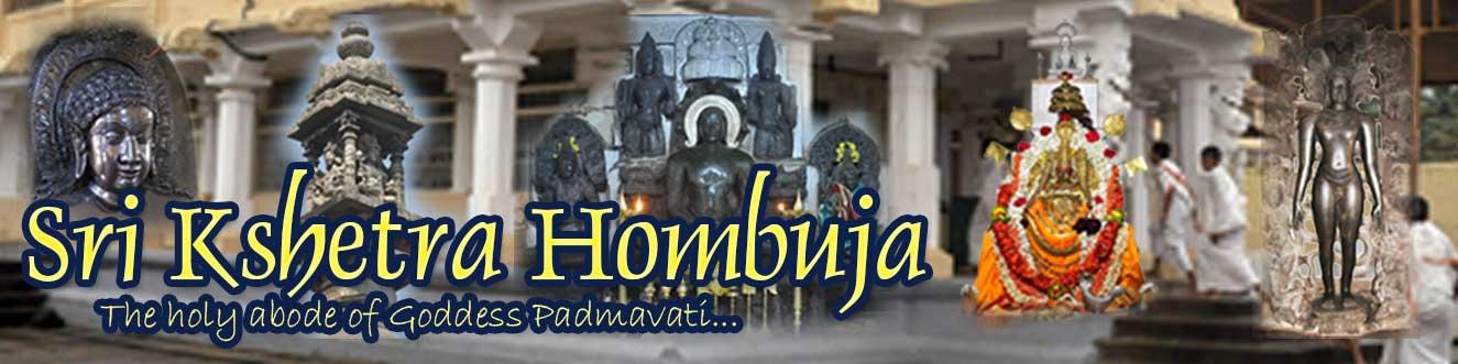 Sri Kshetra Hombuja